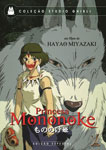 PRINCESA MONONOKE