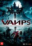 VAMPS-A MORTE NAO EXISTE PARA O AMOR